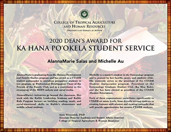 Congratulations to AlannaMarie Salas and Michelle Au